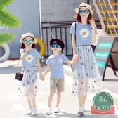韓版一家三口母女裝連身裙母子裝小雛菊親子裝【聚可爱】