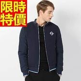 夾克外套 太空棉-時尚拼接保暖夾棉男立領外套65ac13[巴黎精品]