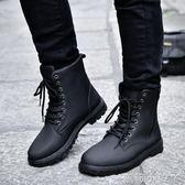 馬丁靴冬季軍靴潮流韓版雪地靴百搭男士皮靴工裝短靴高筒男靴子 蘿莉小腳ㄚ
