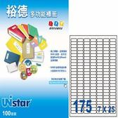 Unistar 裕德3合1電腦標籤 U1127.