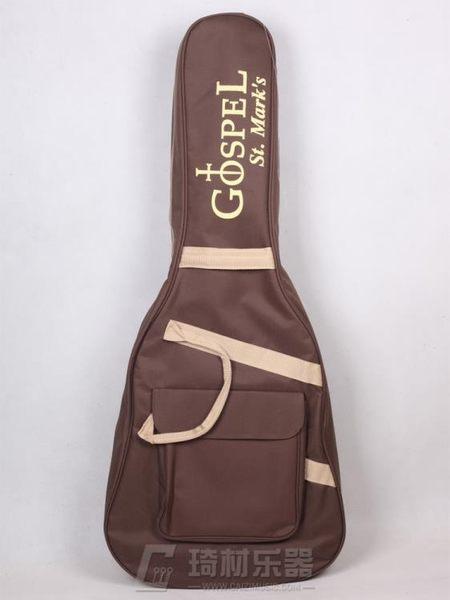 深棕色原裝民謠吉他包XW