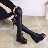 膝上靴 歐美長筒靴 女過膝秋季厚底內增高小個子長靴 冬季加絨高筒皮靴 店慶降價