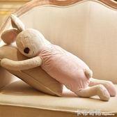 兔子玩偶毛絨玩具陪睡覺布娃娃公仔可愛安撫抱枕男女孩  卡布奇諾