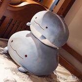 墻角落生物毛絨玩具睡覺娃娃暖手抱枕超軟公仔懶人韓國可愛插手枕 ATF polygirl
