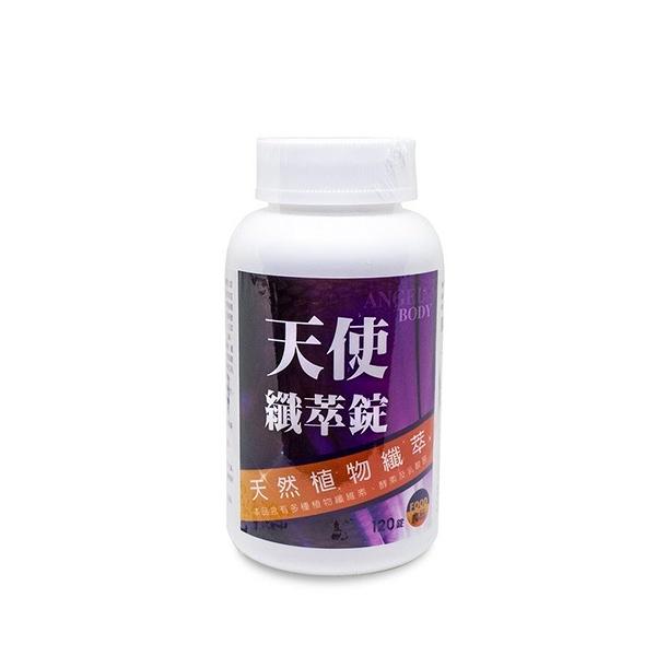 天使纖萃錠 120顆/罐 活性酵素 乳酸菌【PQ 美妝】