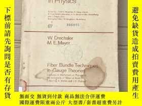 二手書博民逛書店lecture罕見notes in physics 67(P2306)Y173412