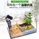 烏龜缸帶曬台水陸缸玻璃小型中型巴西龜缸養龜缸養烏龜專用缸魚缸