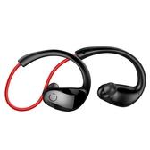運動型藍芽耳機跑步掛耳式健身頭戴無線入耳塞式雙耳適用vivo蘋果oppo手機開車   魔法鞋櫃