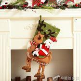 聖誕襪 圣誕襪禮品袋圣誕節裝飾品圣誕老人襪子禮物袋糖果袋圣誕禮品禮盒 辛瑞拉