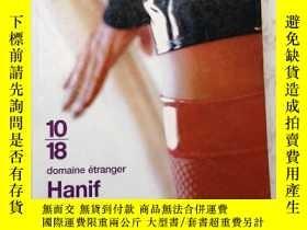 二手書博民逛書店La罕見Lune en plein jour 法文法語書Y385290 Hanif Kureishi Edit