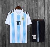 2018阿根廷主場球衣國家隊足球訓練服套裝男兒童10號梅西球衣   初見居家