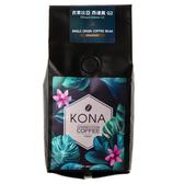 可娜 行家單品咖啡豆 衣索比亞西達摩 G2 250g 水洗 KONA COFFEE