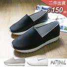 懶人鞋 素面簡單休閒鞋 MA女鞋 T59...