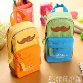 書包造型筆袋大容量小學生初中生用男女文具袋簡約帆布鉛筆盒  非凡小鋪