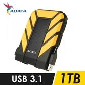 【南紡購物中心】威剛ADATA HD710 PRO 1TB USB3.1 2.5吋軍規硬碟-黃
