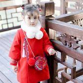女童新年服 女童冬季中國風長袖旗袍洋裝洋氣寶寶加厚唐裝兒童棉衣潮 ZJ4674【極致男人】