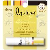 曼秀雷敦LipIce潤唇膏-檸檬3.5g【愛買】