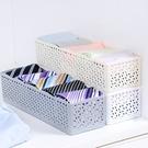 分格收納盒 襪子收納盒 2520 襪子收納 領帶收納