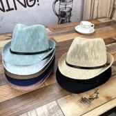 兒童爵士帽出游男女童涼帽防曬遮陽帽子草帽【聚寶屋】