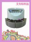 ♥BJ-30 全自動數分幣機 (免運費) - 台中市
