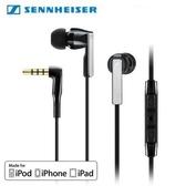 【台中平價鋪】全新 德國 聲海 Sennheiser CX 5.00i 耳道式耳機麥可風(For IOS) 入耳式耳機 - 黑色