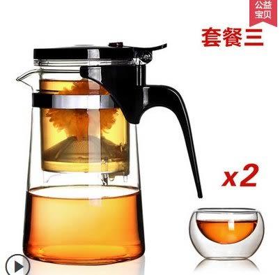 火花正品耐熱飄逸杯玻璃泡茶杯台灣全過濾內膽茶具套裝茶壺玲瓏杯