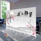 現代中式實木屏風隔斷客廳時尚辦公室會所會議室折疊igo      韓小姐