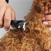 全館83折 寵物狗脫毛梳剃毛刀開結梳耙貓去浮梳子毛器除毛器狗毛梳中大型犬