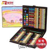 小學生兒童畫筆72色寶寶水彩筆套裝幼兒園蠟筆畫畫36色彩色筆禮物推薦