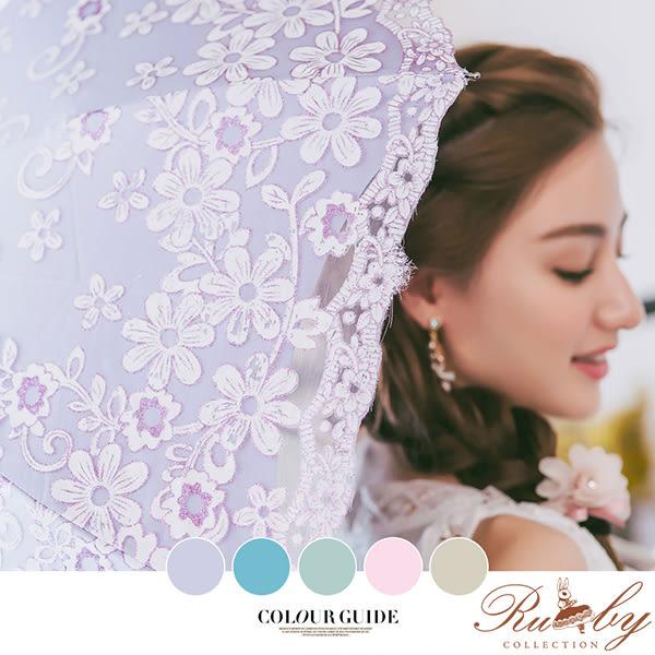 陽傘 刺繡花朵蕾絲摺疊陽傘-Ruby s 露比午茶