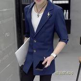 小西裝男修身中長款夏季七分袖白西服韓版潮流發型師外套中袖男裝「時尚彩虹屋」