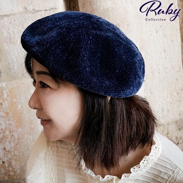 帽子 RCha。素色絨毛貝蕾帽-Ruby s 露比午茶