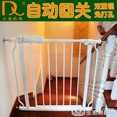 NMS 寵物狗狗圍欄兒童室內安全隔離欄桿防護欄狗門欄樓梯口泰迪狗柵欄 生活樂事館