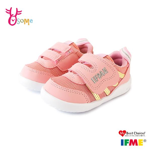 IFME童鞋 寶寶鞋 女童運動鞋 Light輕量系列 足弓鞋墊 日本機能鞋 運動機能鞋 R7689#粉紅◆奧森