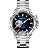 GIORGIO FEDON 1919 TIMELESS IX 鏤空機械錶-藍x銀/42mm GFCK005