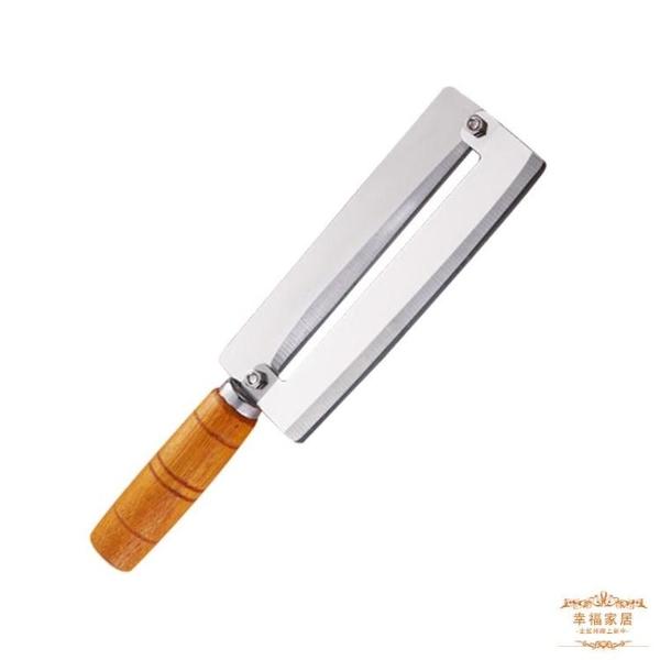 削皮器 削甘蔗皮的刀菠蘿神器商用專用切甘蔗刨皮刀不銹鋼打皮刮皮削皮器