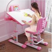學習桌兒童書桌簡約家用課桌小學生寫字桌椅套裝書櫃組合女孩男孩