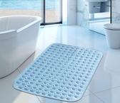 磁石按摩浴室防滑墊洗澡家用淋浴磁鐵墊子廁所隔水地墊衛生間腳墊