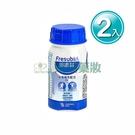 (加贈4罐) 倍速益 營養補充配方-原味 125ml*24入/箱 (2箱)【媽媽藥妝】