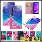 【萌萌噠】三星 Galaxy Note20 Ultra S20 S20+ 勁爆新款 十字紋彩繪側翻皮套 全包軟殼 支架磁扣 手機套