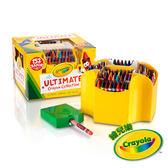 美國Crayola繪兒樂 彩色蠟筆152色(盒裝) 麗翔親子館