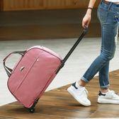 拉桿包行李包拉桿女手提旅行包大容量登機包男款短途旅游包手拖包 繽紛創意家居YXS