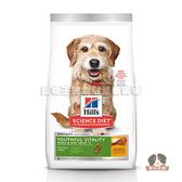 【寵物王國】希爾思-小型及迷你成犬7歲以上青春活力(雞肉與米特調食譜)-3.5磅(1.58kg)