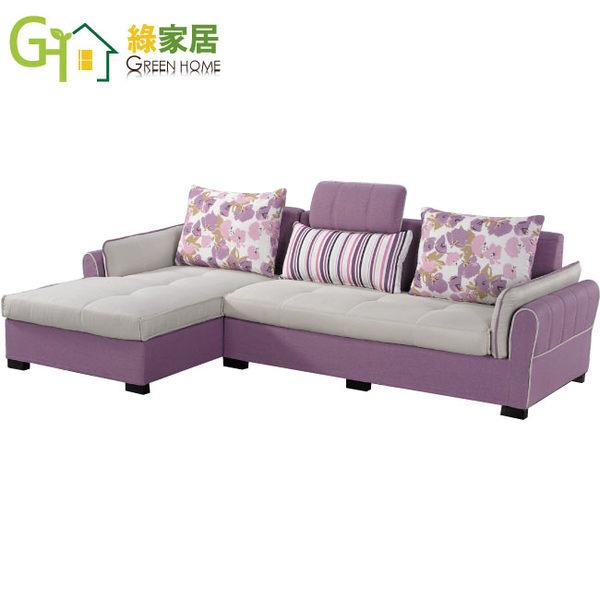 【綠家居】艾仕 時尚灰亞麻布L型沙發組合(四人座+腳椅)