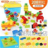 降價兩天-顆粒積木兒童大顆粒積木拼裝玩具1-2-3-6周歲7益智8寶寶9女孩10歲男孩智力