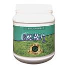 【苦行嚴選】平衡藍藻片(螺旋藻) 250g裝