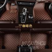 腳墊 全包圍汽車腳踏墊 專用于新軒逸 福克斯 卡羅拉 英朗 速騰 寶來雷凌朗逸K3