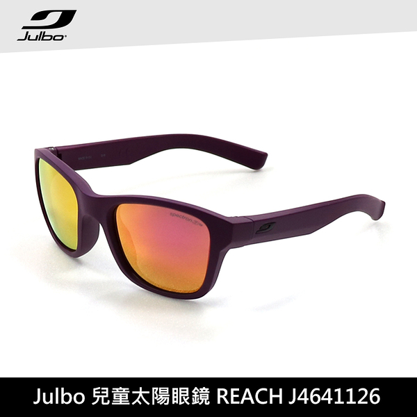 Julbo 兒童太陽眼鏡 REACH J4641126 / 城市綠洲 (太陽眼鏡、兒童太陽眼鏡、抗uv)