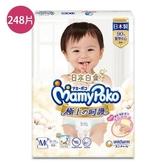 滿意寶寶 極上呵護M號x62片x4包/箱購(日本製/嬌聯最新到貨)【愛買】