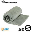 【Sea To Summit澳洲 舒適抗 菌快乾毛巾 S《盒裝/灰》】STSAABTTTEK/吸水毛巾/速乾毛巾